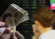 해외 송금된 배당금 100억 달러 돌파…5년 만에 두 배
