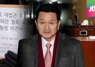 """""""임명 철회"""" vs """"청문회 해명""""…박상옥 둘러싼 논란 계속"""