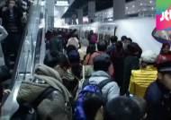 다시 일상으로…중국, 춘절 연휴 마지막 날 또 '대이동'