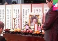 'JP 부인' 박영옥 여사 발인…정치인 등 100여 명 참석