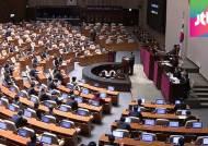 국회, 오늘부터 대정부질문 시작…이 총리 첫 데뷔전