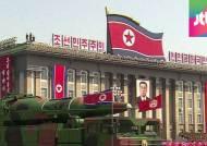 """38노스 """"북한, 5년 뒤 핵무기 100개까지 만들어낼 듯"""""""