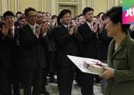 [청와대] 여야 비판·비서실장은 '부재'…씁쓸한 2주년