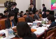 '어린이집 CCTV 설치 의무화' 복지위 법안소위 통과