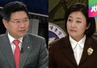 """[맞짱토론] 홍문종 vs 박영선…박근혜 정부 2년 """"할 말 있습니다"""""""