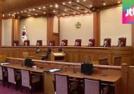 """헌재 """"간통죄 위헌""""…62년 만에 역사 속으로 사라져"""