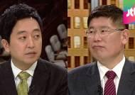 [맞짱토론] 금태섭 vs 김경진…'김영란법' 처리, 문제는 뭔가?
