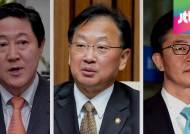 [여당] 민망한 3기 내각…청문회 앞두고 단골 의혹 쏟아져