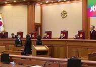 헌재 '간통죄 폐지' 긴급 여론조사…'잘못한 결정' 49.7%