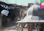 IS, 이젠 문화 테러까지…희귀장서 불태우고 유물 훼손