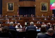 미 하원외교위, 대북 제제안 통과…사이버 공격도 포함