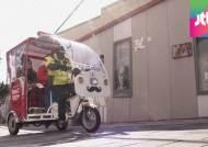 이야기 찾아 달리는 '이바구 자전거' 부산 초량동서 씽씽