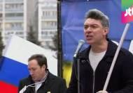 러시아 야권 지도자, 크렘링궁 앞에서 피살