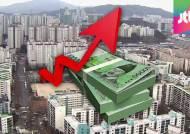주택담보대출 이례적 증가세…전세가율은 또 사상 최고치