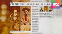 47세 흥선대원군·꽃든 서재필·유학간 의친왕 사진 공개
