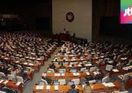 [여당] 김영란법, 논란 끝 국회 통과…남은 과제 산적