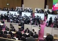 구직자 100명당 일자리 114개…일본에서는 '골라 간다'