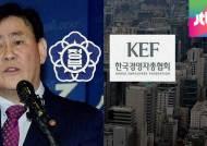"""최경환 """"임금 올려야 내수 산다""""…기업 """"여력이 없다"""""""
