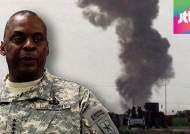 """미국 사령관 """"IS 대원 8500명 사살""""…온라인 위협 여전"""