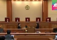 [뉴스브리핑] '간통죄 위헌' 결정 후 재심 청구 잇따라