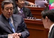 고위 당정청 회의, 피습 대책 논의…'우리마당' 압수수색