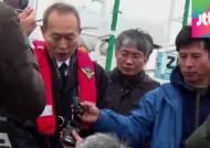 """""""진실 규명"""" 세월호 조사위 첫 행보…침몰 해역 찾아"""