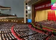 농구스타·영화배우까지…정치 무대에 뜬 '중국의 별'