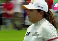 박인비, LPGA 첫 승 향해 순항…13언더파 단독 선두