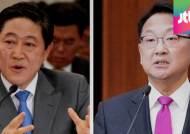 [국회] 유기준·유일호 청문회…총선 출마 '즉답 회피'