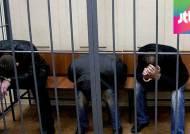 넴초프 살해 용의자 줄줄이 체포…석연찮은 범행 동기