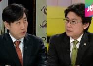 [맞짱토론] 하태경 vs 진성준…리퍼트 피습과 '종북 공방'
