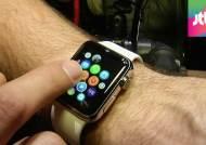 스마트 시계 '애플워치', 건강관리·애플페이 기능 탑재