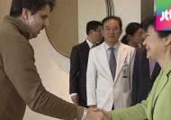 박근혜 대통령, 리퍼트 병문안 직행…철저한 조사 강조