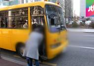 '세림이법' 발효됐지만 현실은…길바닥에 팽개쳐진 법
