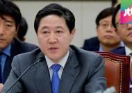 유기준 인사청문보고서, 당일 채택…'해수부 정상화' 일환