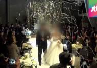 """결혼식 며칠 앞두고, 문닫은 웨딩홀…피해자 """"초상집 분위기"""""""
