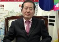 """[인터뷰] 홍준표 """"무상급식 중단…선거 유불리 떠나 재정능력 고려한 것"""""""