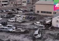 동일본 대지진 그 후 4년…2천여명 여전히 실종 상태
