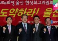 """[여당] """"텃밭 와해"""" 심상찮은 민심…울산 찾은 김무성"""