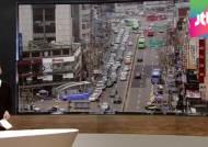 """[팩트체크] """"도로폭 줄여 교통량 줄이겠다""""…가능할까"""