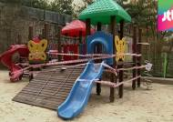 전국 놀이터 2000여곳 '이용금지'…갈 곳 잃은 아이들