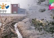 거물대리 주물공장서 오염물질 줄줄…'뒷북 행정' 분통
