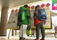 연설문 하나 50만원…'스펙 쌓기' 초등 회장선거 열기