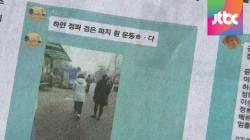 """삼성물산, 민원 제기한 민간인 미행해 물의…""""사과한다"""""""