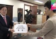 4·29 재보선 대진표 속속 확정…여야, 선거 체제 돌입