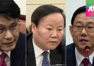 [청와대] 친박 정부특보 위촉 강행…당청관계 4라운드