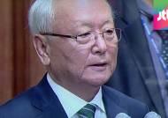 [국회] 이병호 후보자 청문회…5·16 질문에 '묵묵부답'