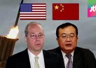 미·중 '한반도 담당' 방한…우리 정부 '사드' 대응은?