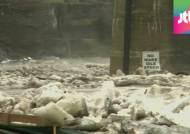 미국 중동부, 눈 녹은 물 때문에 '홍수'…얼음도 둥둥