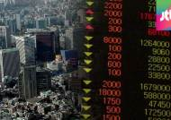 가계소득 늘린다던 배당확대정책, 수혜자는 외국인